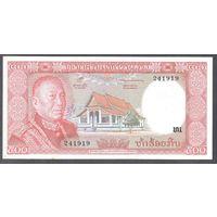 Лаос 500 кип 1974 UNC