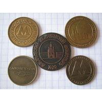 Набор жетонов 5 шт.