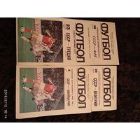 Футбольные програмки сб СССР - ФРГ 1985 -Швейцария 19869 (с отчетом) - Греция 1987 - Венгрия 1984