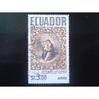 Эквадор 1972 Мадонна, живопись