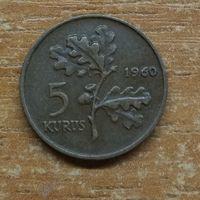 5 куруш 1960 Турции _РАСПРОДАЖА КОЛЛЕКЦИИ