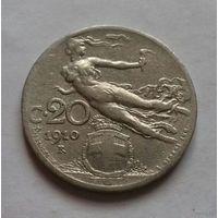 20 чентезимо, Италия 1910 г.