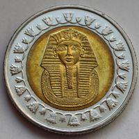 Египет, 1 фунт