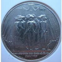 Франция 1 франк 1989 г. 200 лет объединения штатов