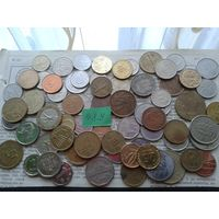С рубля! 70 монет, весь Мир, но без СССР, УК и РФ (лот#8Y). Сегодня и завтра- новые аукционы!