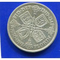 Великобритания 1 флорин (2 шиллинга) 1930, серебро, Georg V. Лот 1