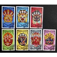 Монголия 1984 г. Маски. Культура. Искусство. , полная серия из 7 марок #0017-И1P3