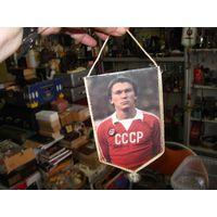 Вымпел Олег Блохин  19х12 см с рубля!