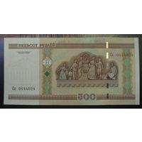 500 рублей ( выпуск 2000 ), серия Са, UNC