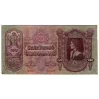 Венгрия 100 пенго 1930 года.