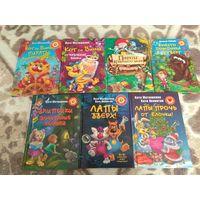 Детские книги(7 шт.)