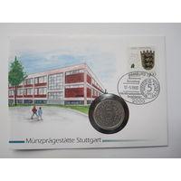 Германия, 5 марок, 1951,  монета-письмо, серебро