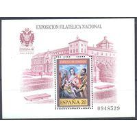Испания 1989 Живопись. Эль Греко, блок
