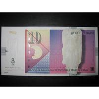 Македония.10 динаров образца 2001 года. UNC.