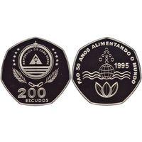 Кабо Верде 200 эскудо 1995 FAO UNC