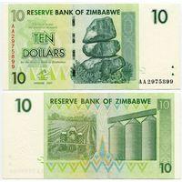 Зимбабве. 10 долларов (образца 2007 года, P67, aUNC)