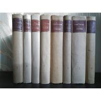 Станиславский К.С. Собрание сочинений в 8 томах (1954-1961гг., полный комплект).