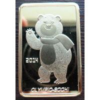 Копия серебряного сувенирного слитка Белый Мишка. 3 рубля. 2012 г