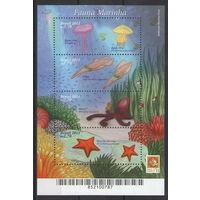 Бразилия Морская фауна 2011 год чистый полный блок