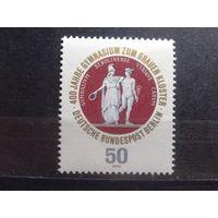 Берлин 1974 400 лет гимназиума при монастыре Михель-0,9 евро