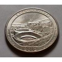 25 центов, квотер США, нац. парк Чако, штат Нью-Мексико, P