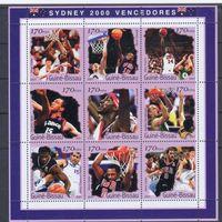 [990] Гвинея-Бисау 2001. Спорт.Олимпиада.Баскетбол. МАЛЫЙ ЛИСТ.