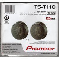 Купальны твітар Pioneer TS-T110 (dome tweeter, купольный твитер)