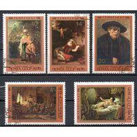 Рембрант СССР 1976 год (4655-4659) серия из 5 марок