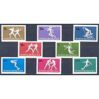 Румыния 1969 Спорт. Футбол, 8 марок
