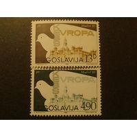 Югославия 1980г. полная серия
