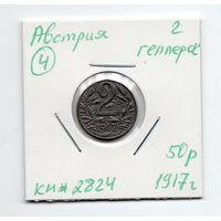 Австрия 2 геллера 1917 года -4
