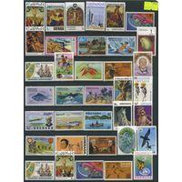 Сток чистых марок -Гренада -124 марки