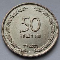 Израиль, 50 прут 1954 г ( гурт гладкий, магнит )