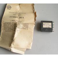 Трансформатор строчный ТВС-70П2