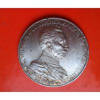Германия. Пруссия. 3 марки 1913 г. Вильгельм II 25 лет правления.  (Мундир).