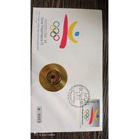 25 песет Испании Олимпиада