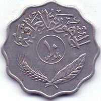 Ирак, 10 филсов 1975 года.