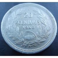 Чили. 20 cентавос 1940