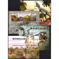 2014 Гана Фауна Динозавры