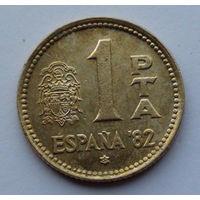 Испания 1 песета. 1980. 82