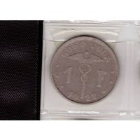 1 франк 1922 Бельгия (BELGIЕ). Возможен обмен