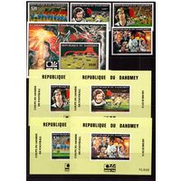 Дагомеи-1974 (Мих.605-608,Бл.49-53) ** , Спорт, ЧМ-1974 по футболу