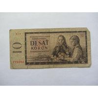 Чехословакия, 10 крон , 1960 г.