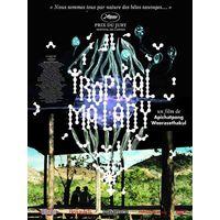 Тропическая лихорадка / Sud pralad / Tropical Malady (Апичатпонг Верасетакул / Apichatpong Weerasethakul)  DVD5