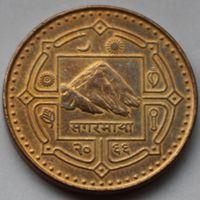 Непал, 1 рупия