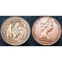 W: Новая Зеландия 2 цента 1967 (486)