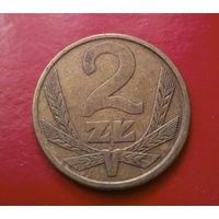 2 злотых 1979 Польша #01
