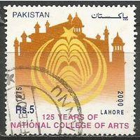 Пакистан. 125 лет Национальному колледжу искусств. 2000г. Mi#1081.