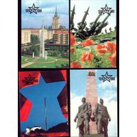 4 календарика 1918-1988