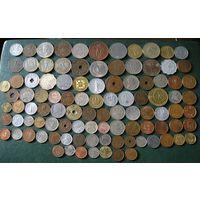 Красивый лот 100 разных монет и жетонов из 44 Стран и Колоний